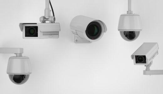 家庭用防犯カメラの選び方と人気おすすめ10選 |小型やワイヤレスモデルなど幅広くご紹介!