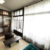 和室に最適なカーテンの選び方と人気おすすめ10選