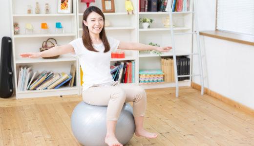バランスボールの選び方と人気おすすめ10選|体の歪みや腰痛、ストレッチなどに!