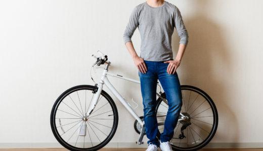 【激安特集!!】クロスバイクの選び方と人気おすすめ10選 | 最新版