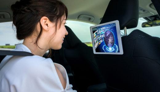【最新版】iPad車載ホルダーの選び方と人気おすすめランキング10選 |便利な活用法や価格帯なども解説!