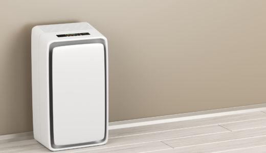 空気清浄機の選び方と人気おすすめモデル10選【2020年最新版】