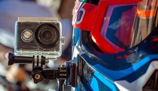 GoPro ヘルメットの選び方と人気おすすめモデル10選【2020年最新版】
