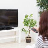 激安32型テレビの選び方と人気おすすめモデル10選【2020年最新版】