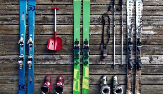 とにかく安いスキー板の人気おすすめモデル10選【最新版】