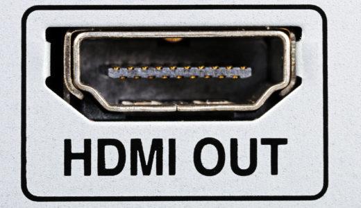 【2020年最新版】ワイヤレスHDMIの選び方と人気おすすめランキング10選 |Ps4や4K対応モデルもご紹介!