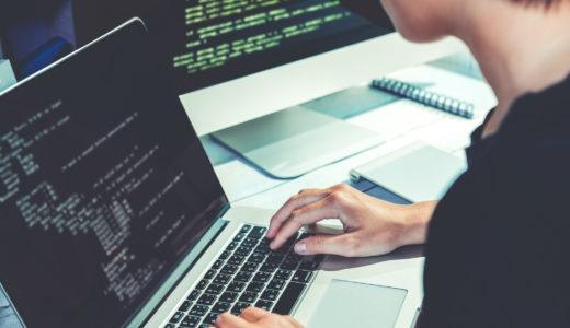 【無料から始められる!】就職・転職に強いオンラインプログラミングスクール3選【特徴や料金などを徹底比較】