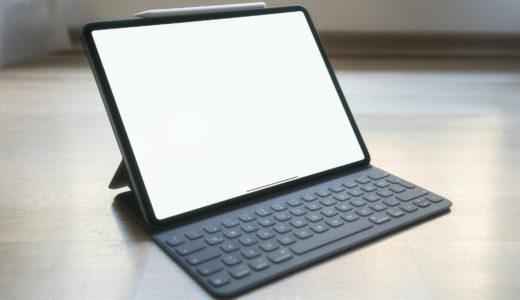 大型タブレットの人気おすすめ10選!androidやwindowsの違いを比較解説!【最新版】
