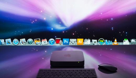 【最新版】Mac mini用ディスプレイの選び方と人気おすすめ10選 |格安モデルから4K対応モデルまでご紹介!