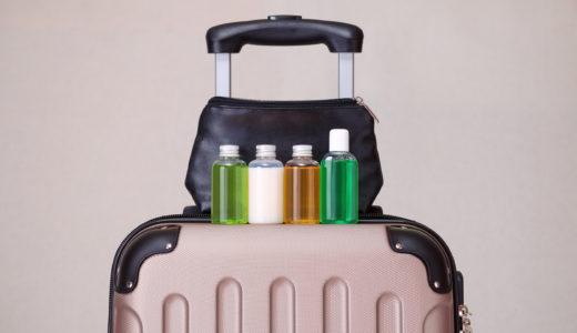 旅行用シャンプーの人気おすすめ10選! 持ち運びに便利なトラベルセットや使い切りタイプをご紹介!