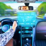 車用ヘッドアップディスプレイの選び方と人気おすすめ10選【最新版】