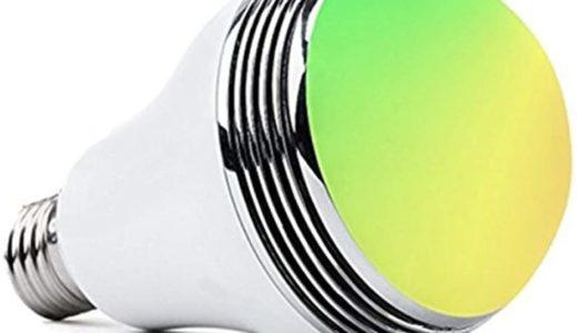 【2020最新版】電球スピーカーの選び方と人気おすすめ10選!ソニーや無印などの人気ブランドもご紹介!
