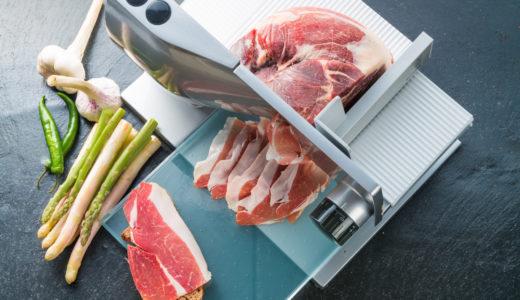 家庭用肉スライサーの選び方と人気おすすめ10選!手動/自動タイプなど幅広くご紹介!
