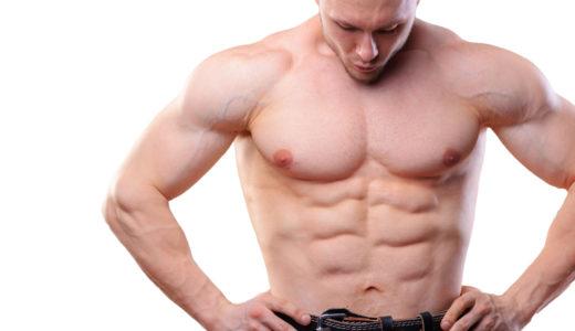 トレーニングベルトの選び方と人気おすすめ10選【腹圧をかけて効率的にトレーニングをしよう!】