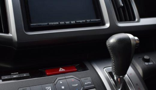 【スマホと連動】おすすめのミラーリング可能なカーオーディオの選び方と人気ランキングTOP10