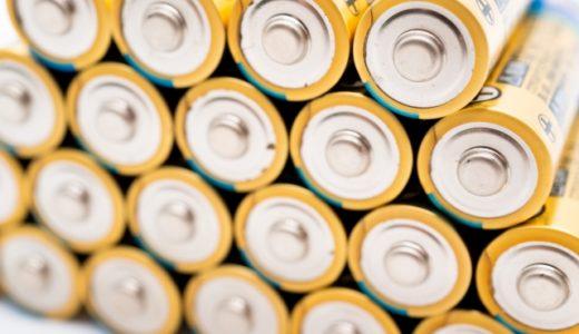 【2020年最新版】アルカリ乾電池の種類とおすすめ人気ランキングTOP10