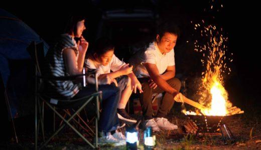 【アウトドア初心者必見】おすすめ焚き火台の選び方と人気ランキングTOP10