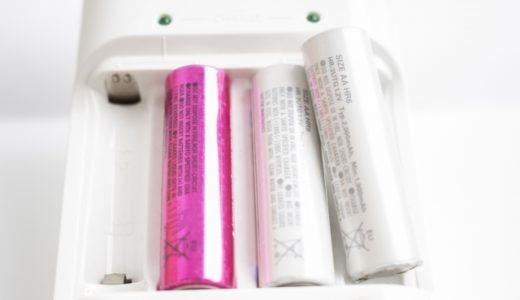 【長持ち×経済的】おすすめ充電式電池の人気ランキングTOP10