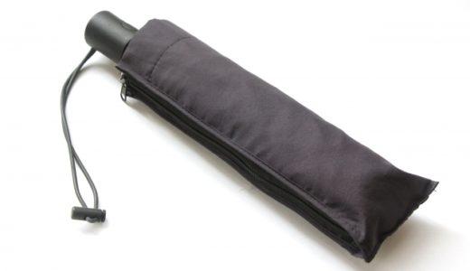 【撥水性×耐風性】おすすめ折りたたみ傘の人気ランキングTOP10