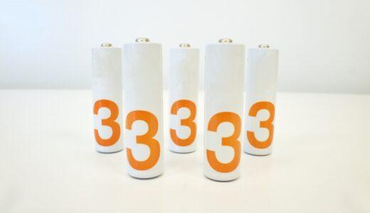 【長持ち×コスパが良い】おすすめマンガン乾電池の人気ランキングTOP10