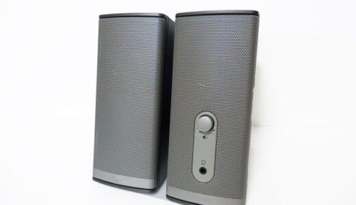 【高音質×高品質】おすすめ自作PC向けスピーカーの人気ランキングTOP10