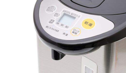【令和の最新版】電気ポットの選び方とおすすめ人気ランキングTOP10