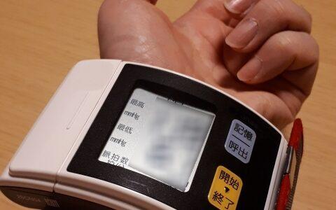 【令和の最新版】血圧計の選び方とおすすめ人気ランキングTOP10