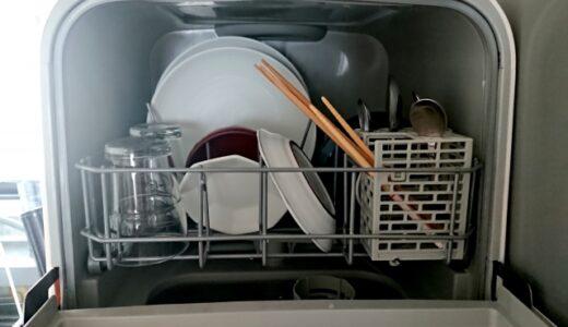 【令和の最新版】食洗器の選び方とおすすめ人気ランキングTOP10