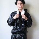 【効果が高い!】おすすめサウナスーツの人気ランキングTOP10