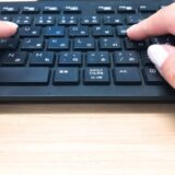 【ゲームに最適!】おすすめロジクール ゲーミングキーボードの人気ランキングTOP10