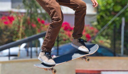 【スケボーに最適!】おすすめスケートシューズの人気ランキングTOP10
